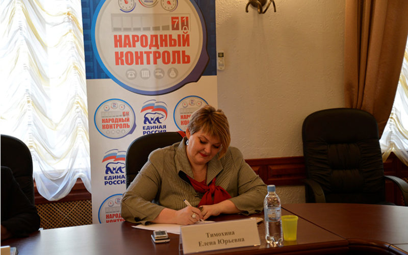 Очередное заседание штаба проекта «Народный контроль. ЖКХ»