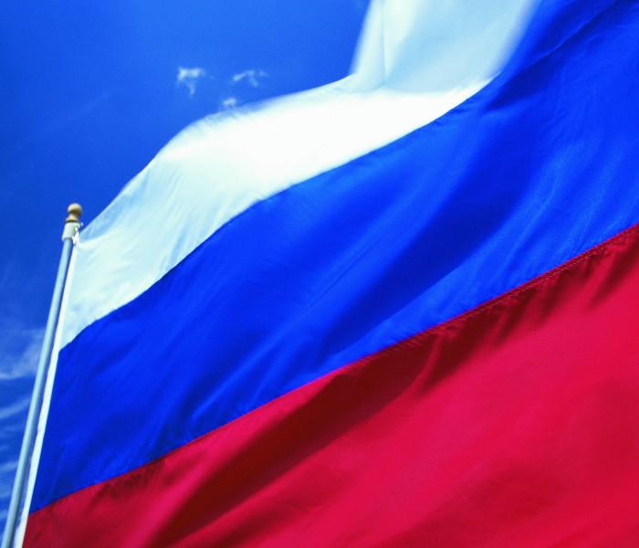 Указ Президента Российской Федерации «О Дне местного самоуправления»
