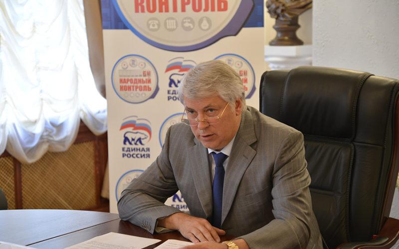 Состоялось очередное заседание штаба «Народного жилищного контроля»