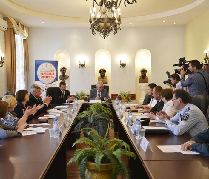 Заседание штаба «Народного жилищного контроля»