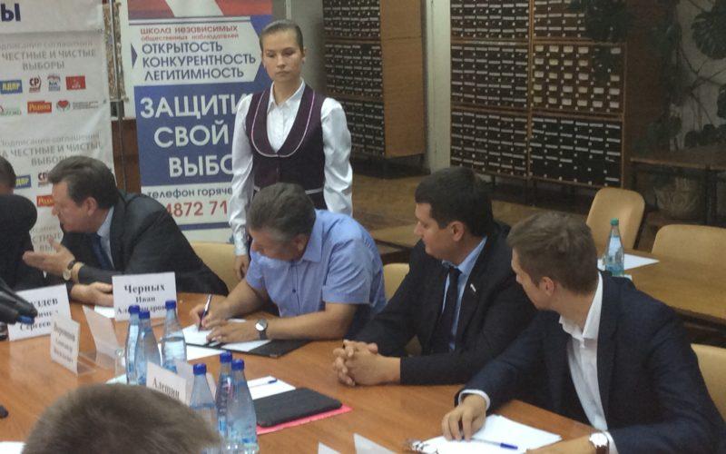 13 августа 2014 года политические партие, участвующие в выборах 2014 года в Тульской области, подписали Соглашение «За честные и открытые выборы»