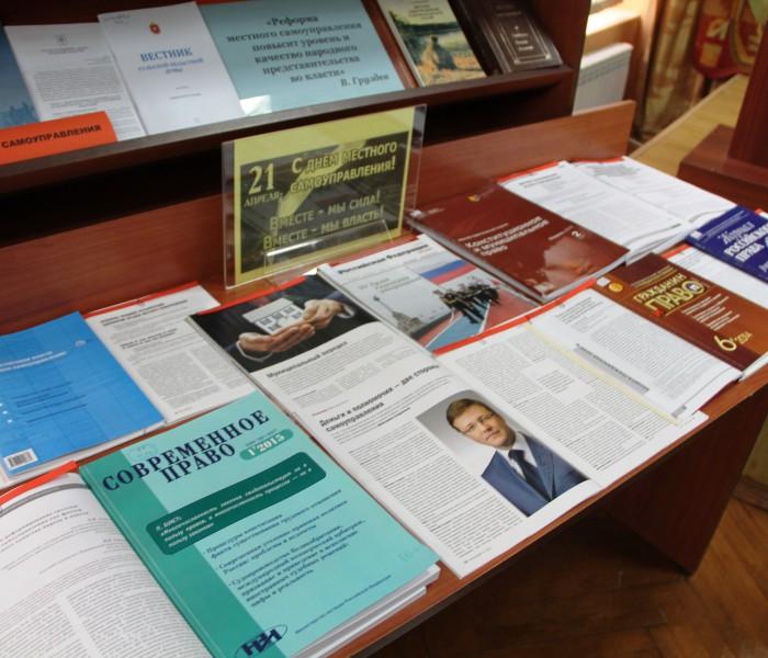 Обучающий семинар для лидеров и активистов ТОС, старост МО и специалистов органов МСУ Тульской области