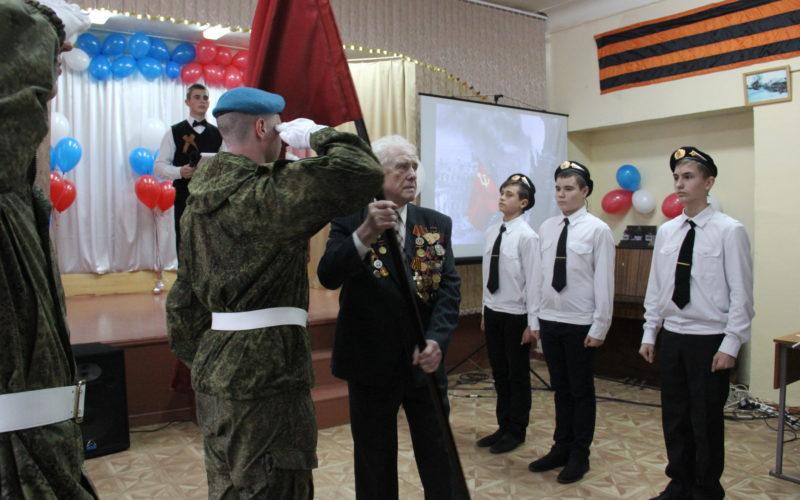 Торжественное мероприятие, посвященное вручению копии Знамени Победы школе №39 г. Тулы