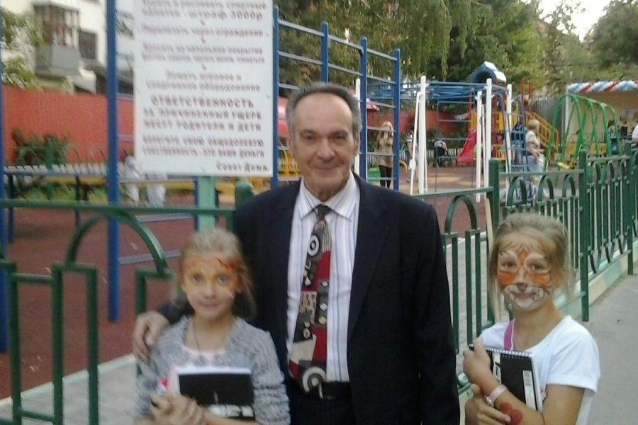 День двора (г. Тула, пр-т Ленина, 67)