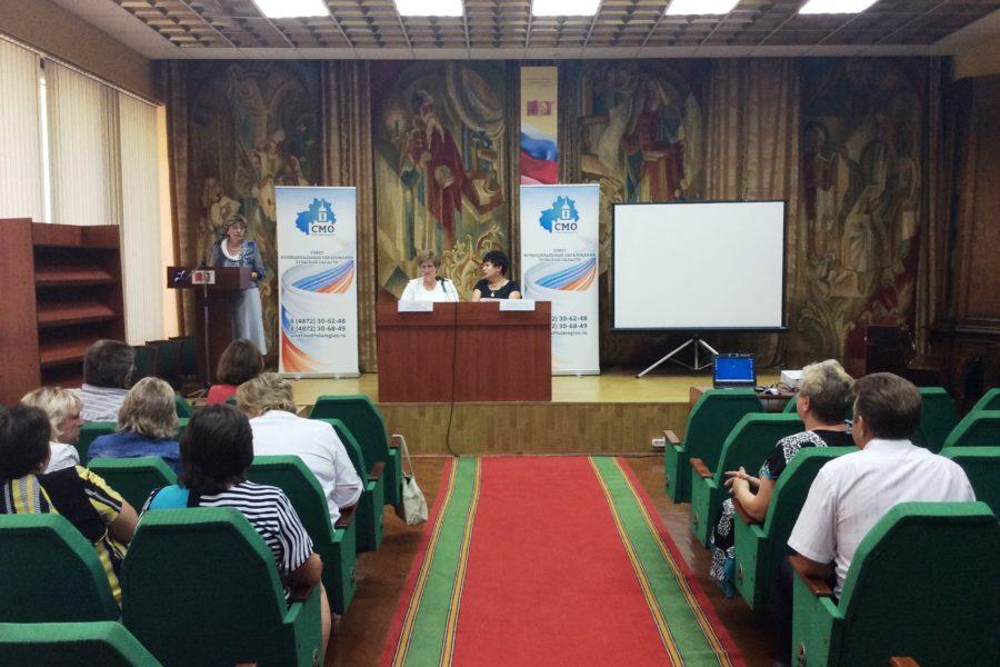 Семинар-совещание с главами администраций и главами МО сельских поселений Тульской области