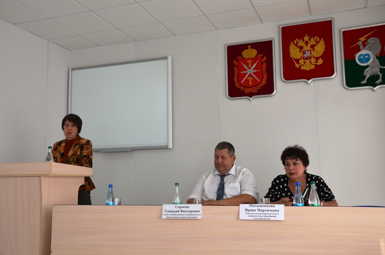 Заседание Палаты муниципальных районов и городских округов Совета