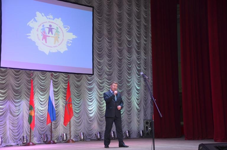 День общественных объединений муниципального образования г. Новомосковск