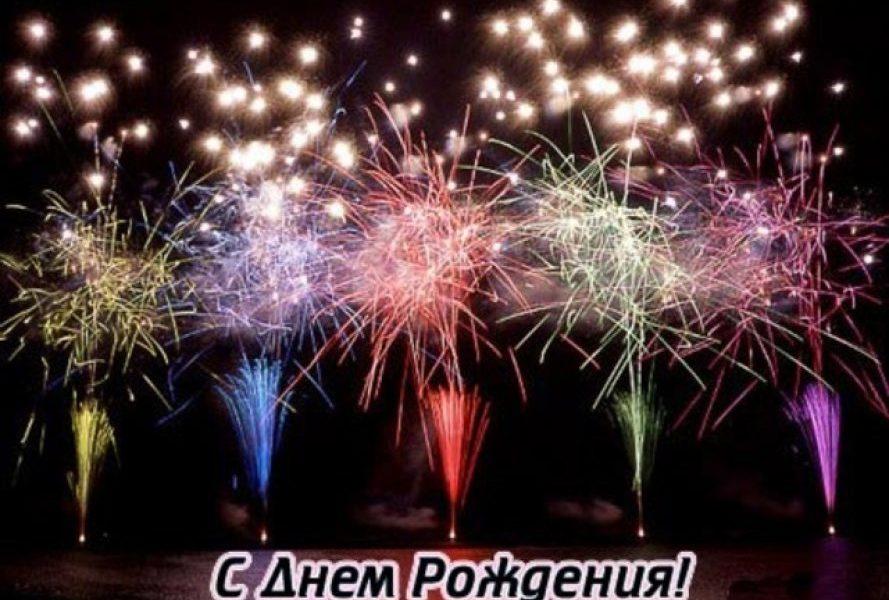 Поздравляем Ерчева Анатолия Игоревича с Днем рождения!