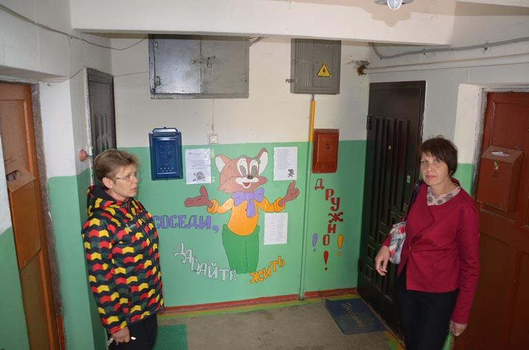 Посещение муниципального образования Славный