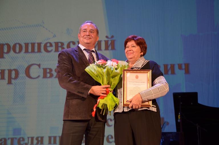 VI Съезд территориального общественного самоуправления Тульской области