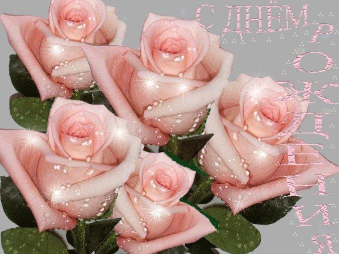 Поздравляем Рыбальченко Елену Валентиновну с Днем рождения!