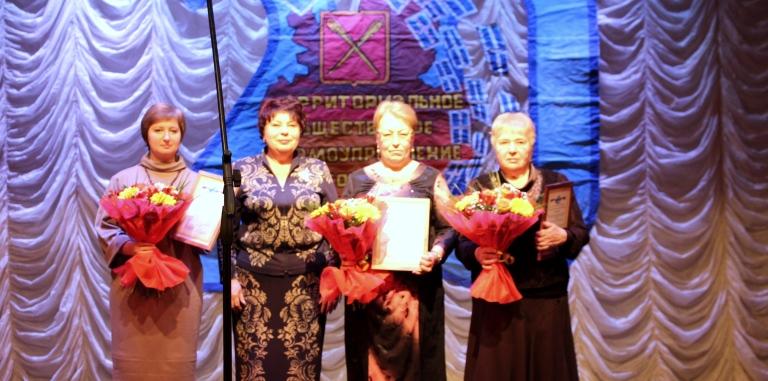 Съезд ТОС в г. Алексин