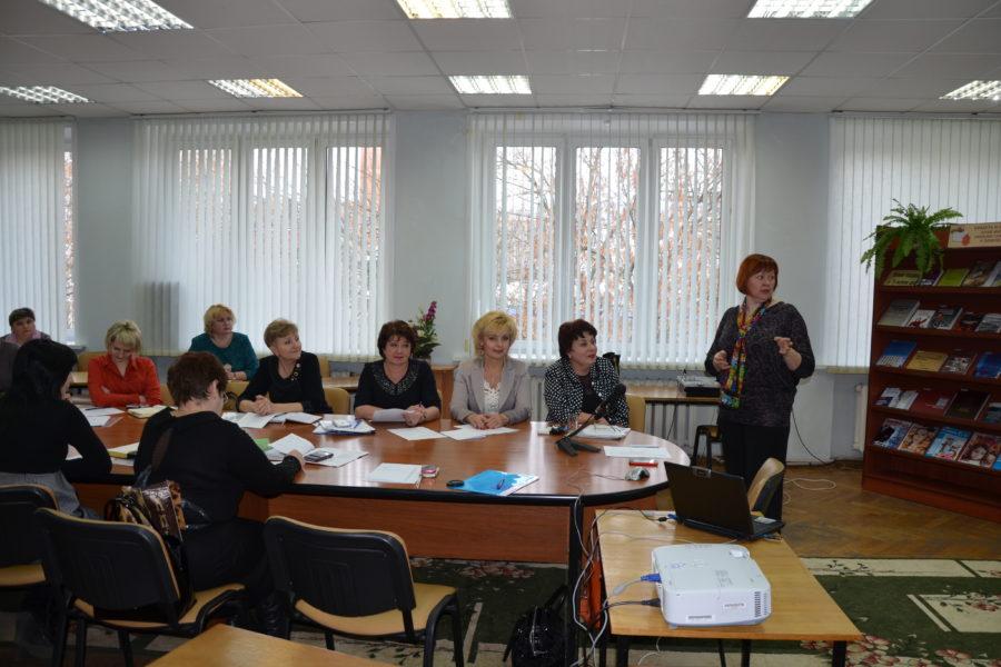 Обучающий семинар со специалистами органов местного самоуправления в г. Тула (11.02.2016)
