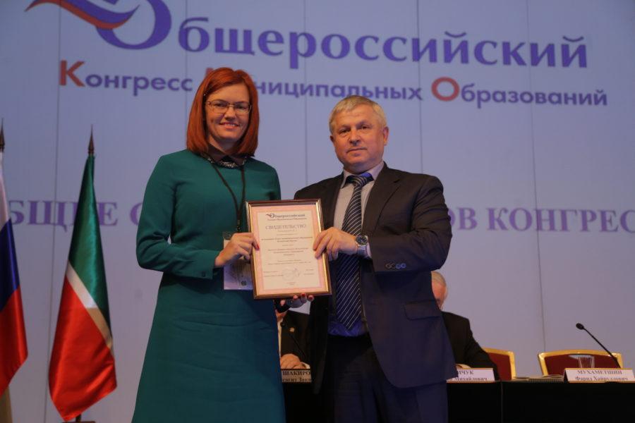 Вести ОКМО — Общероссийский Конгресс укрепляет позиции