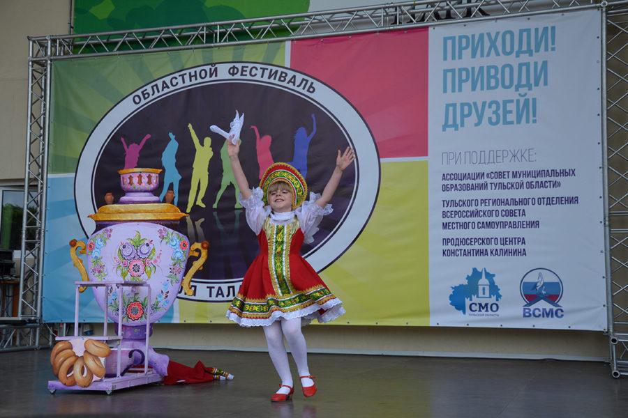 Дан старт Фестивалю «Земля талантов» («Содружество»)