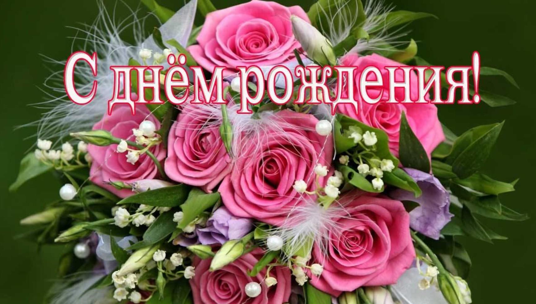 Поздравляем с Днем рождения главу муниципального образования Веневский район Петрушина Сергея Юрьевича