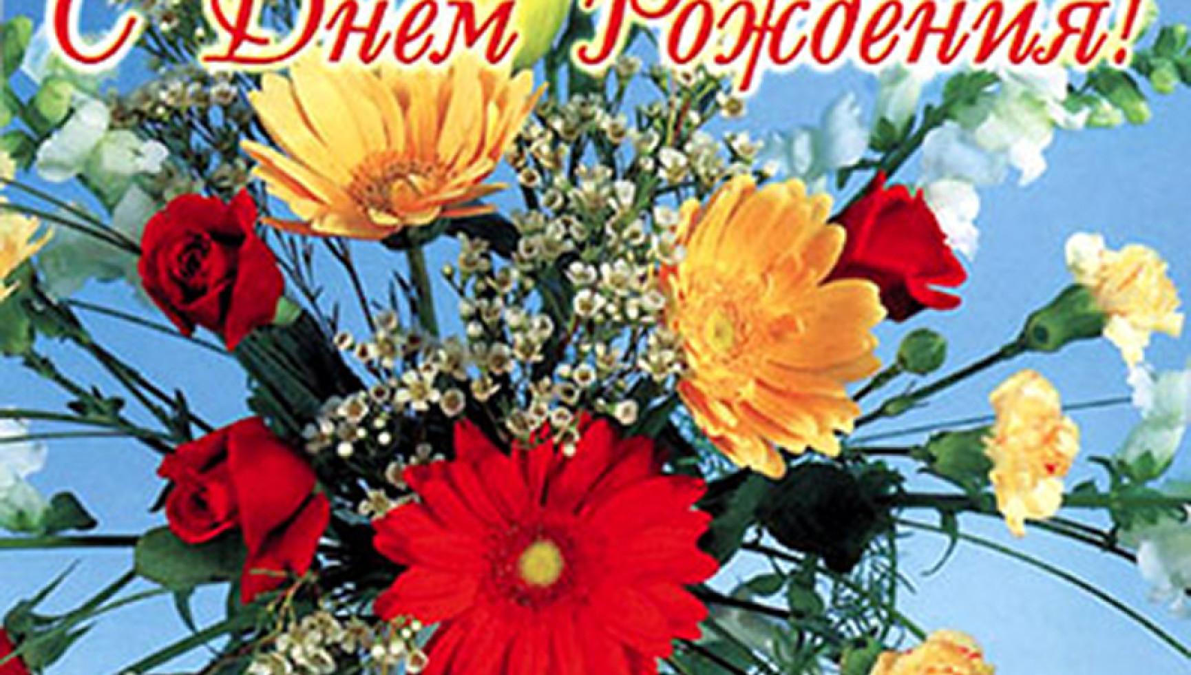 Поздравляем с Днем рождения главу муниципального образования Плавский район Возгрина Михаила Вячеславовича