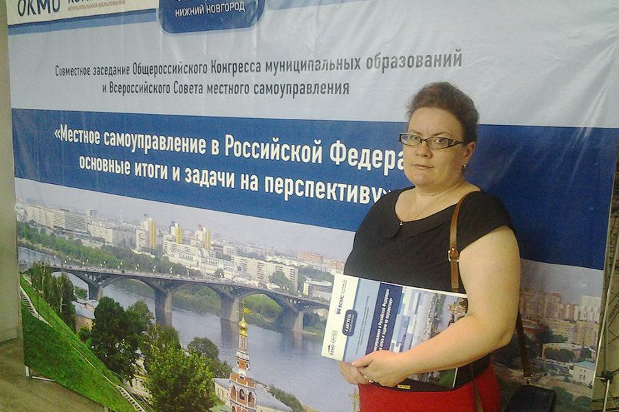 Заседание Общероссийского Конгресса муниципальных образований