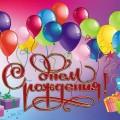 Поздравляем с Днем рождения главу администрации муниципального образования Суворовский район Сорокина Геннадия Викторовича