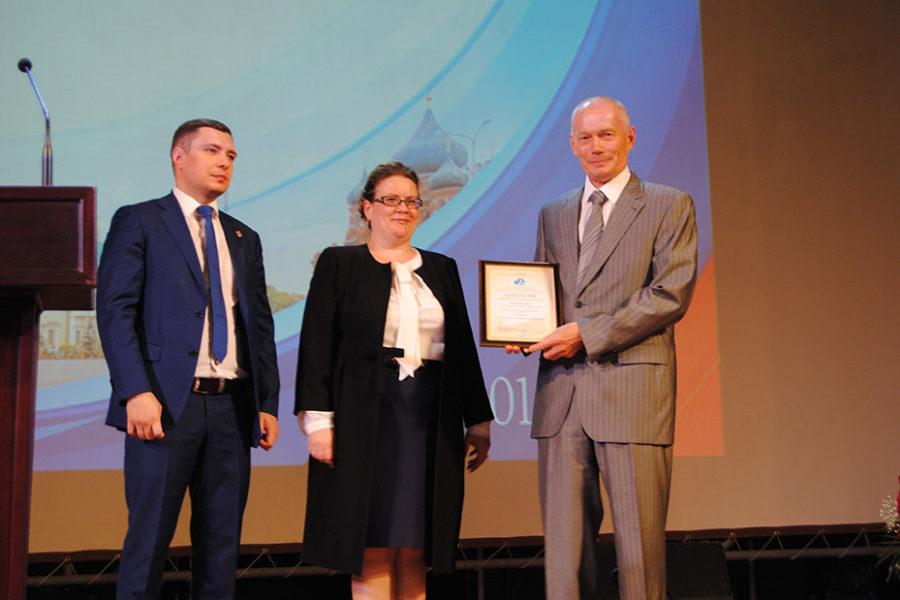 VII Съезд территориального общественного самоуправления в Тульской области