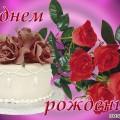 Поздравляем с Днем рождения главу муниципального образования Славный Мельниченко Николая Владимировича