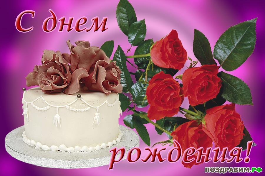 Торт чёрный принц со сгущенкой с пошаговым