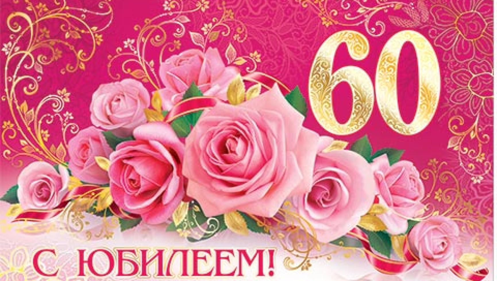 Поздравляем с Днем рождения главу муниципального образования Арсеньевский район Андреева Петра Николаевича