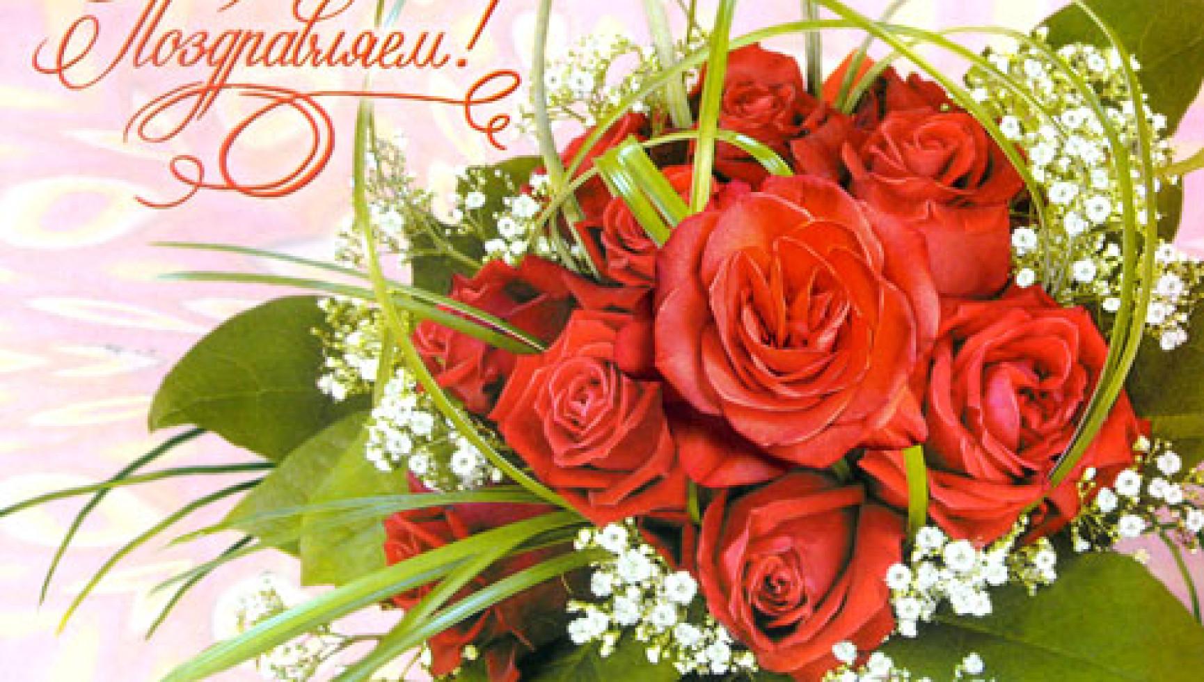 Поздравляем с Днем рождения главу муниципального образования Тепло-Огаревский район Макушина Анатолия Анатольевича