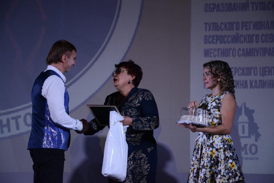 Семинар для лидеров и активистов ТОС Тульской области и глав городских поселений (23.09.2016 г.)