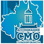 """Ассоциация """"Совет муниципальных образований Тульской области"""""""