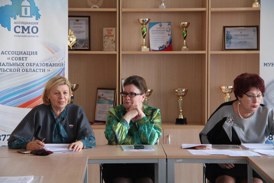 Установочное заседание Правления Ассоциации «СМО Тульской области»