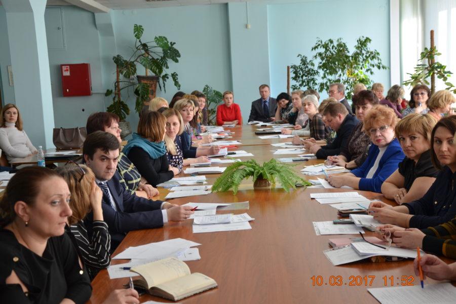 Семинар – совещание по вопросам организации и проведения конкурсов