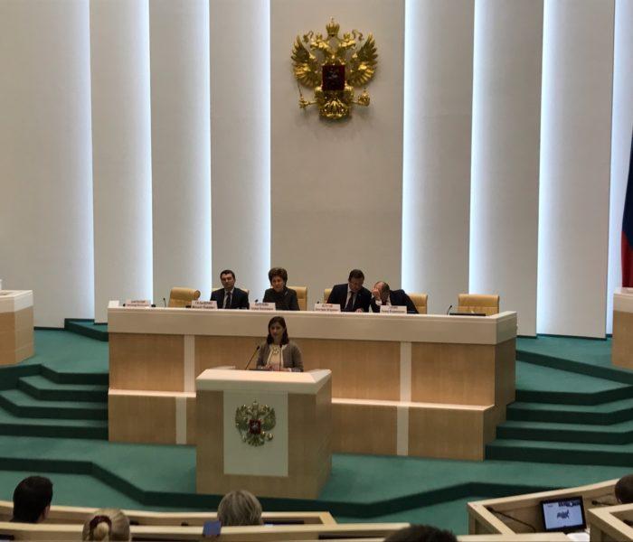 Всероссийское совещание по вопросам подготовки регионального этапа Всероссийского конкурса «Лучшая муниципальная практика»