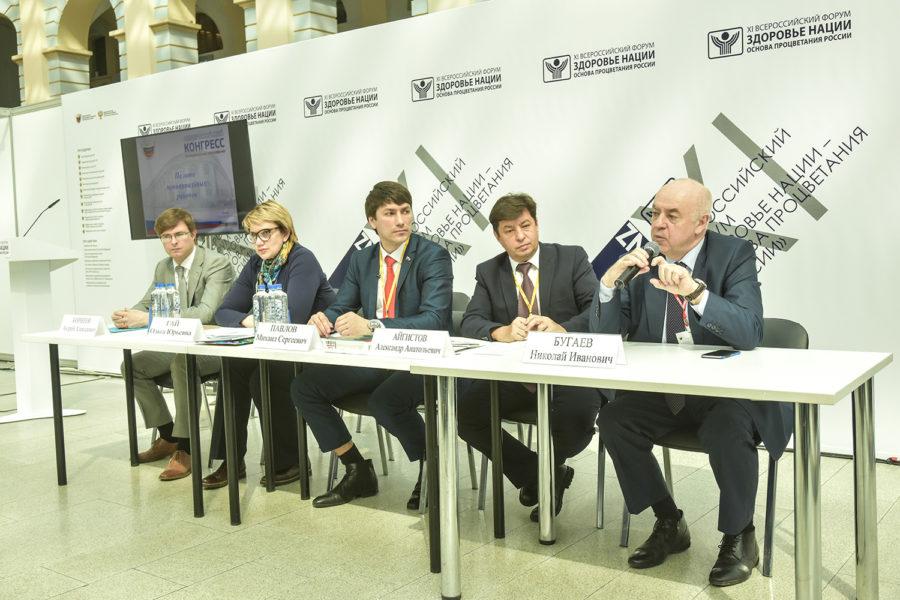Заседание Палаты муниципальных районов ОКМО