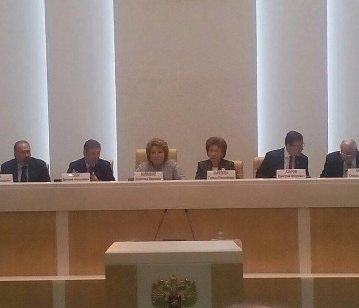 Заседание Совета по местному самоуправлению при Совете Федерации