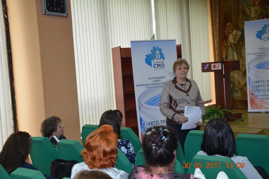 Семинар для лидеров и активистов ТОС Тульской области (30.05.2017 г.)