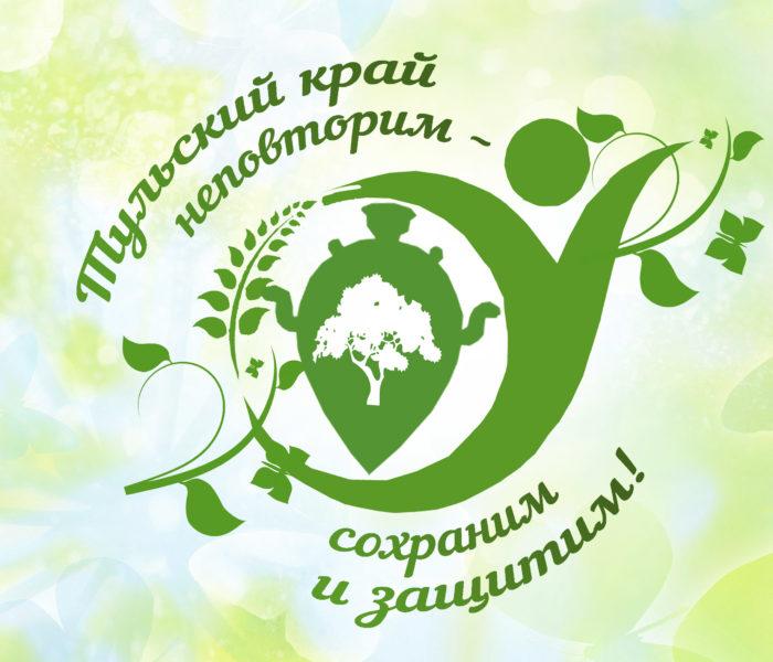 Победители конкурса видеороликов  «Земля – наш общий дом» экологического марафона  «Это наша с тобою Земля»