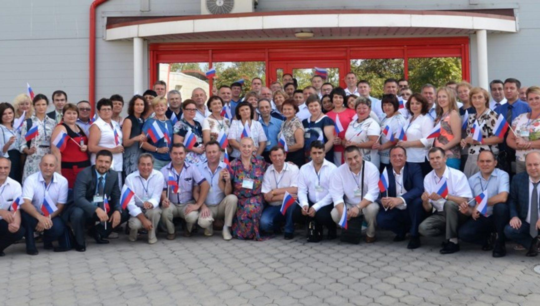 XVII Российский муниципальный форум