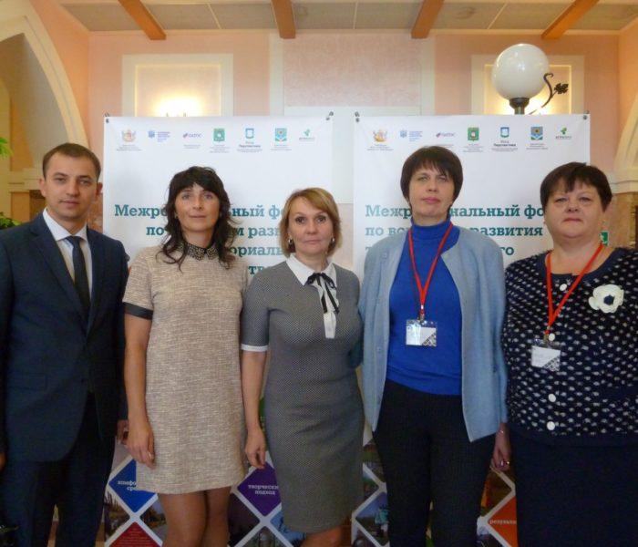 Межрегиональный форум по вопросам развития ТОСов