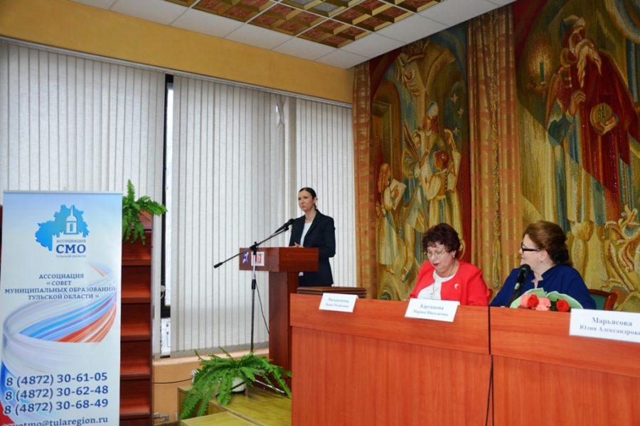 Отчетно-выборное Собрание членов Ассоциации «СМО Тульской области»