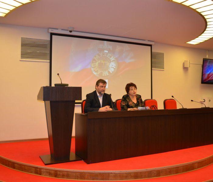 Обучающий семинар для сельских старост и активистов ТОС муниципальных образований Тульской области