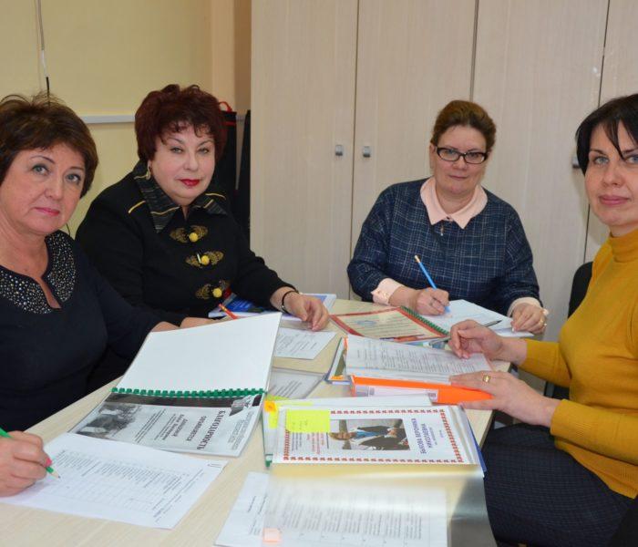 ОПРЕДЕЛЕНЫ ПОБЕДИТЕЛИ КОНКУРСА  «Лучший активист ТОС Тульской области 2018 года»