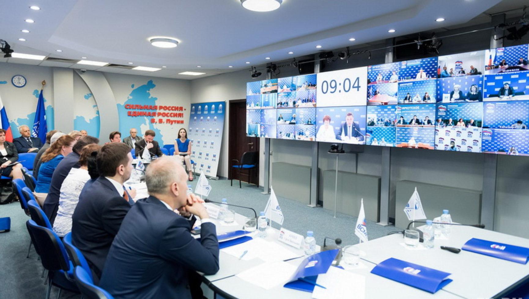 Видеоконференция Всероссийского совета местного самоуправления