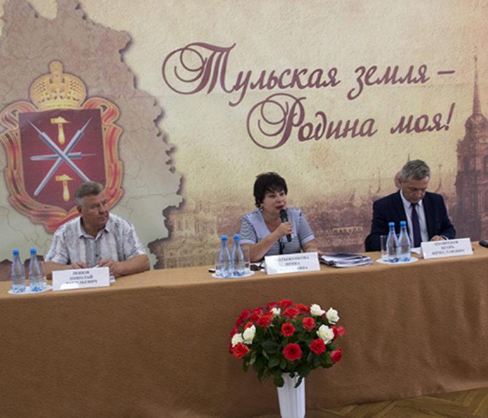 Заседание Палаты городских поселений