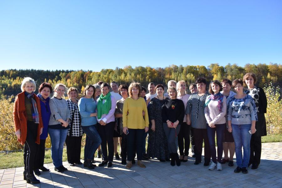 Обучающий семинар в гармонии с золотой осенью