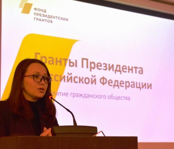 Семинар для лидеров и активистов ТОС Тульской области (30.10.2018 г.)