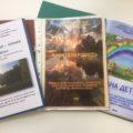 Прием заявок на конкурс «Лучший староста сельского населенного пункта Тульской области» продлен