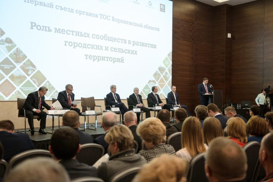 Центральный федеральный округ задает ритм развитию всей России