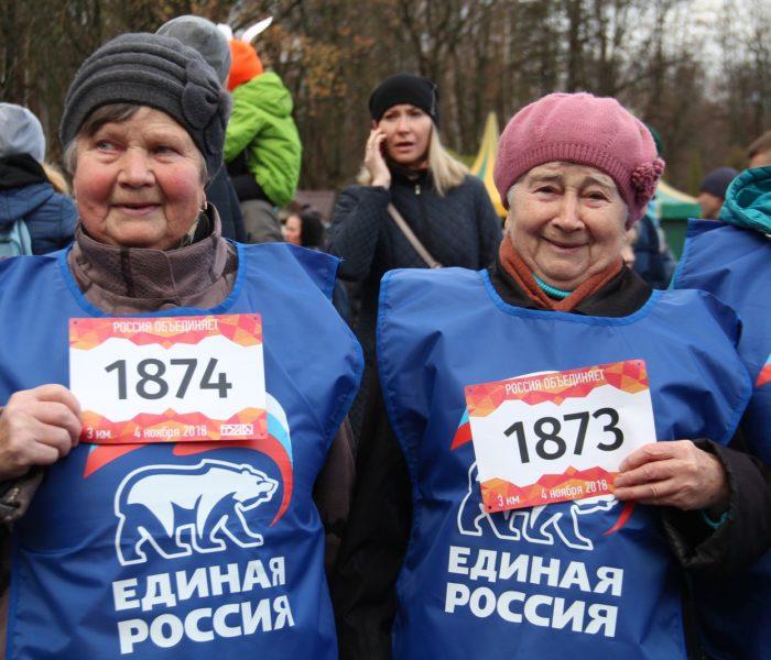 «Россия объединяет»