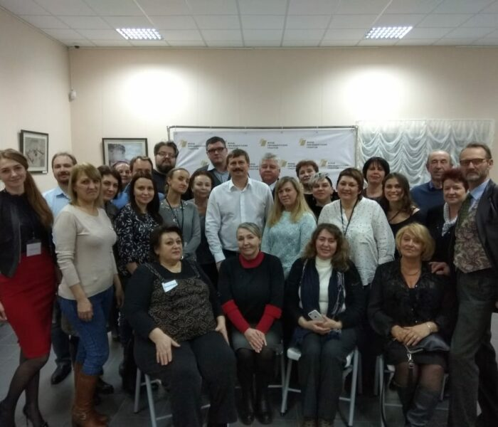 Обучающие мероприятия Фонда президентских грантов в Туле